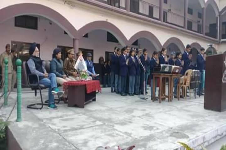 New Age Public School - Prayer