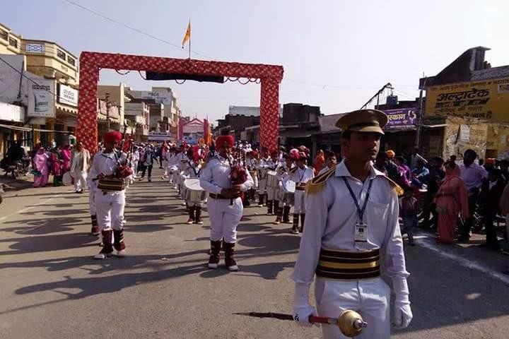 New Age Public School - School Band