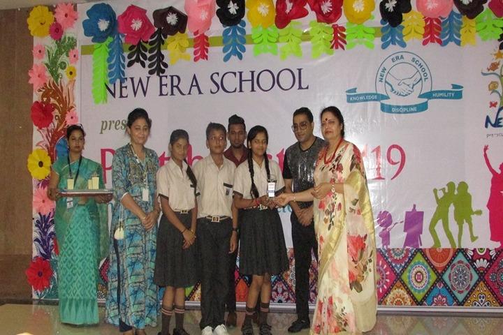 New Era School-Annual Prize Distribution
