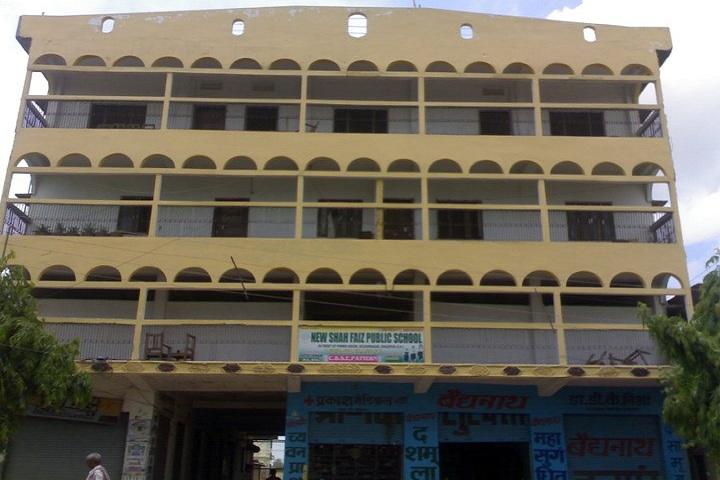 New Shah Faiz Public School - School building