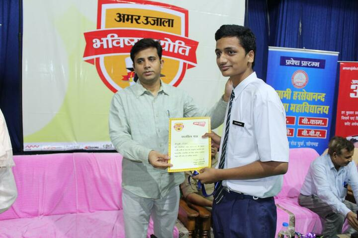Nirmala Convent High School-DM Honors