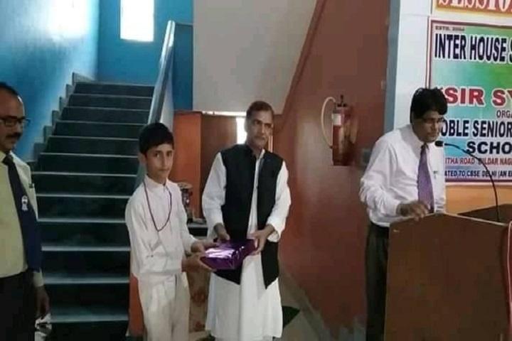 Noble Senior Secondary School-Prizes