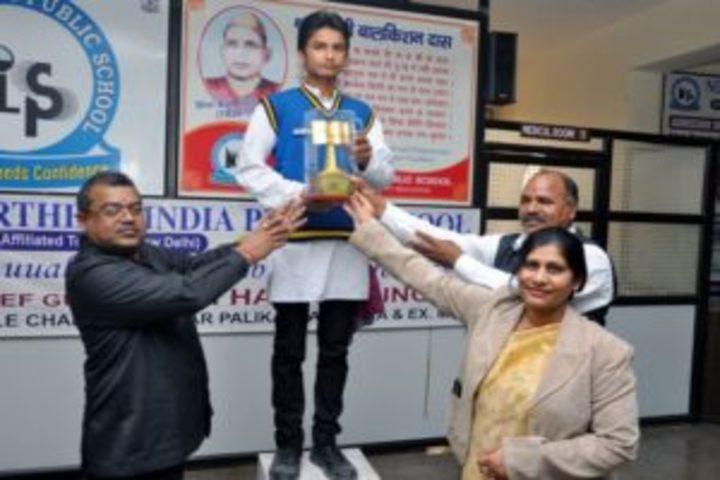 Northern India Public School-Annual Prize Distribution