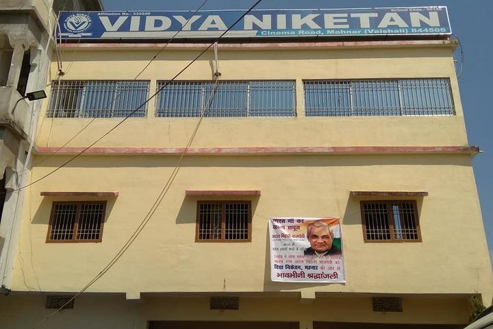 Vidya Niketan-Building