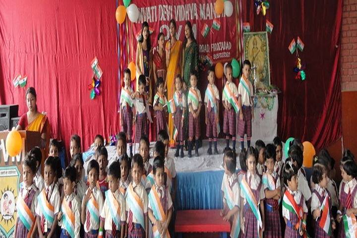 Omvati Devi Vidhya Mandir-INdependence Day Celebrations