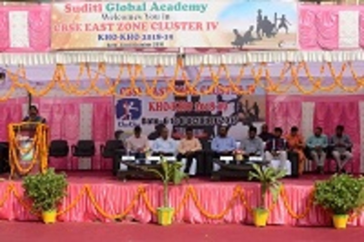 Paradise Public School-Annual Day Celebration