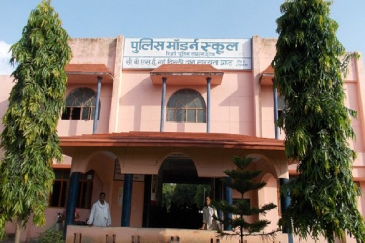 Police Modern School-Front view