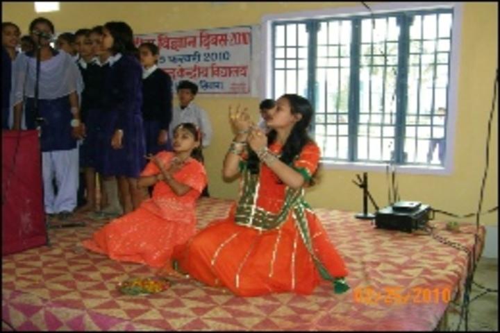 Vigyananand Kendriya Vidyalaya-Cultural Fest