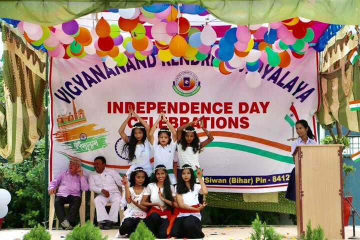 Vigyananand Kendriya Vidyalaya-Independence Day