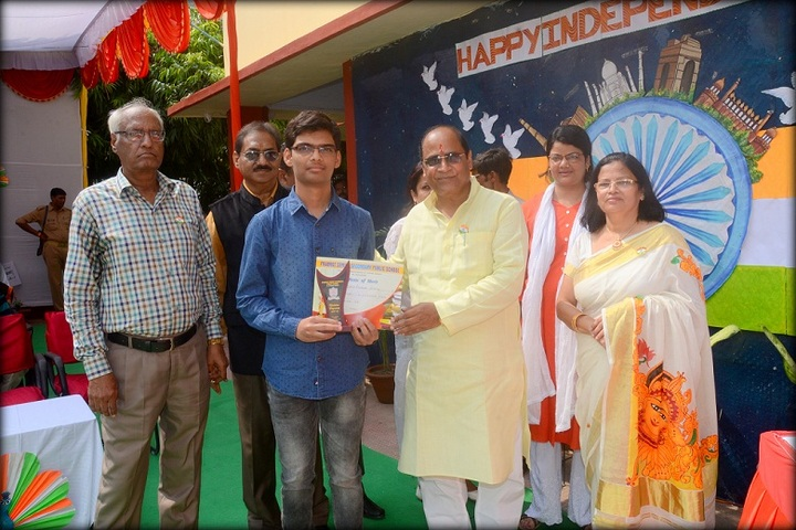 Prabhat Public School-Annual Prize Distribution