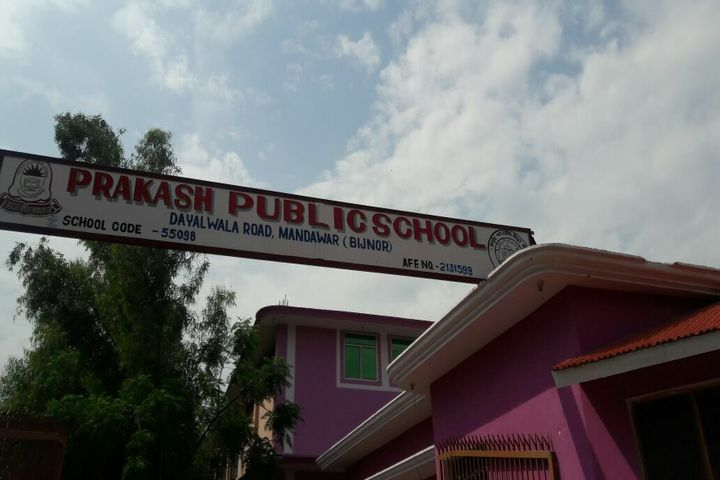 Prakash Public School-Entrance