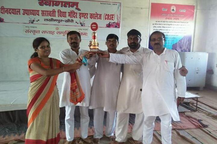 Pt Deendayal Upadhyay Saraswati Vidya Mandir Inter College-Achievement
