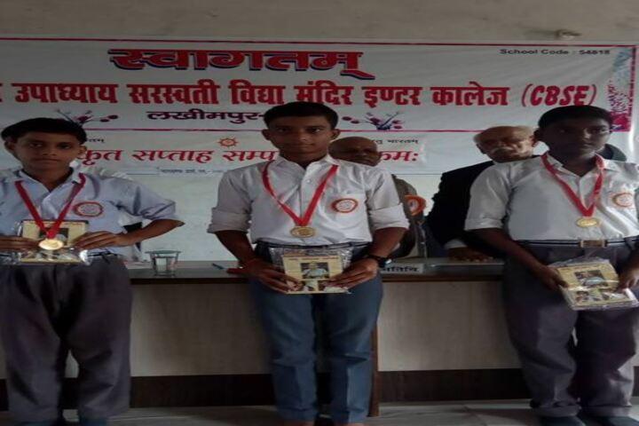 Pt Deendayal Upadhyay Saraswati Vidya Mandir Inter College-Meeting