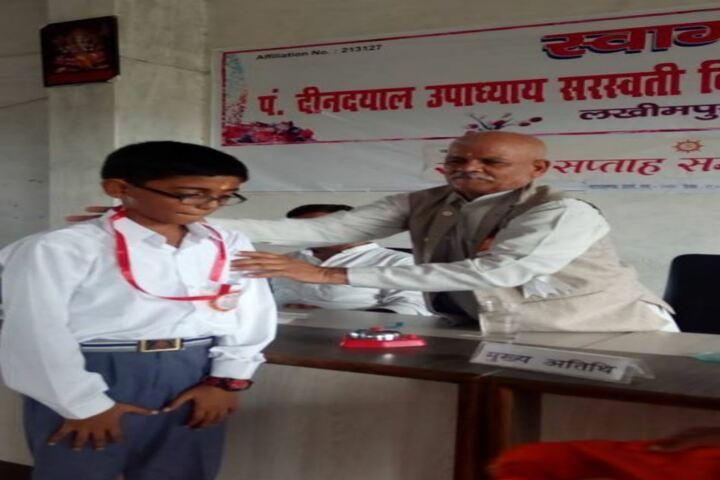 Pt Deendayal Upadhyay Saraswati Vidya Mandir Inter College-Medal