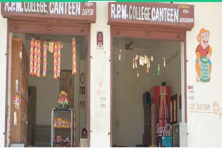 R P M Public School-Canteen