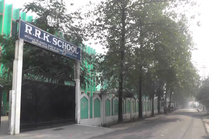 R R K School-entrance