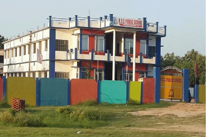 R C C Public School-School Building