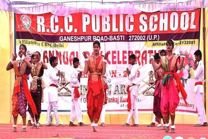 R C C Public School-Dance