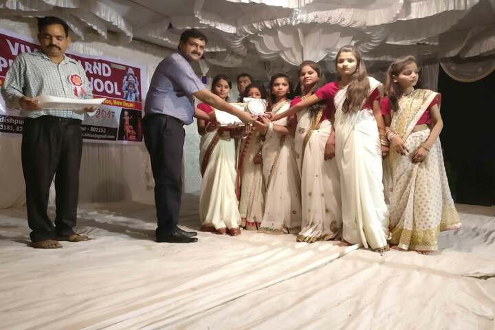 Vivekanand Public School-Achievements