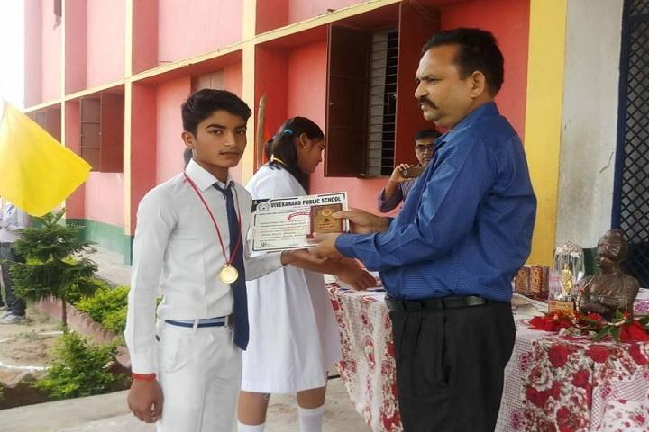 Vivekanand Public School-Fecilitation