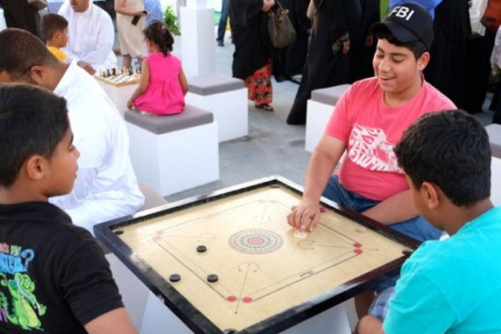 R D S Education Institute-Indoor Games