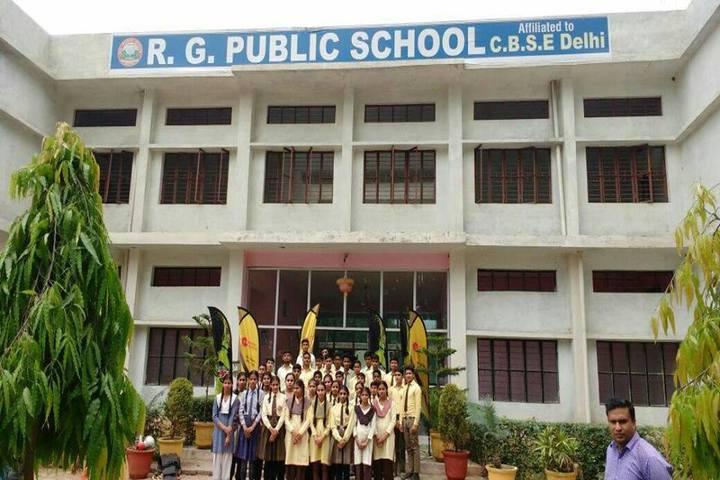 R G Public School-Campus View