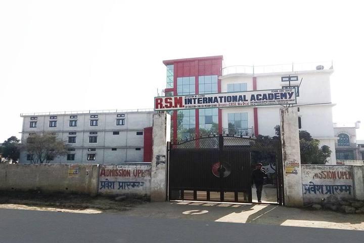 R S M International Academy-Entrance