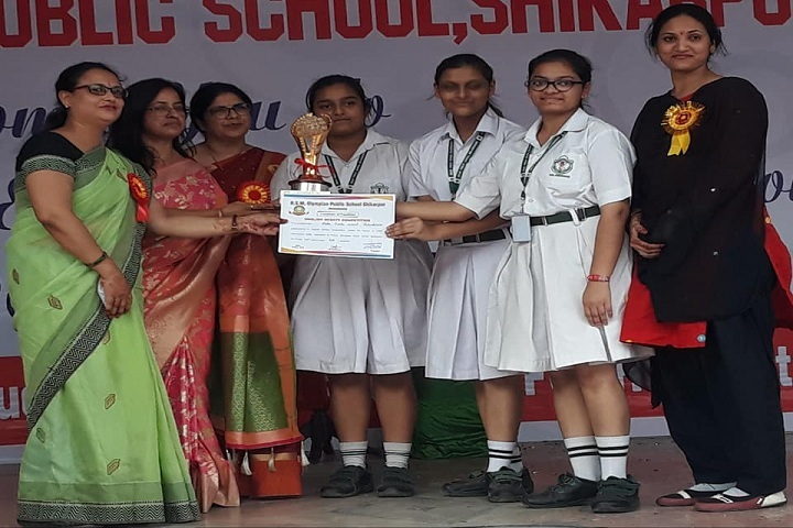 R S Memorial Olympian Public School-Awards