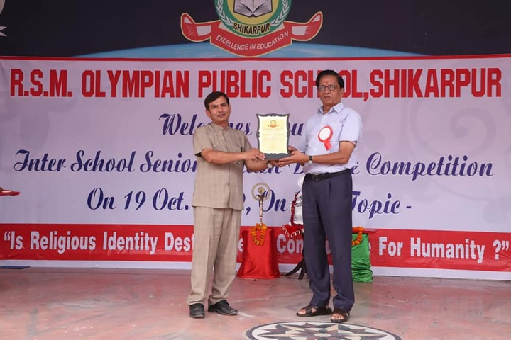 R S Memorial Olympian Public School-Felicitation