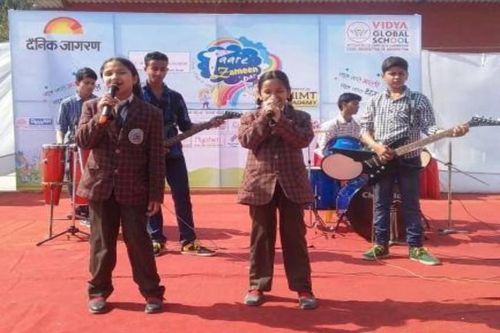 Radha Govind Public School-Event