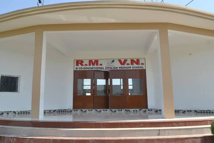 Radhey Mahendra Vidya Niketan-Campus