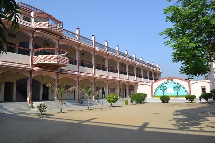 Raheemia Public Junior High School-Campus View