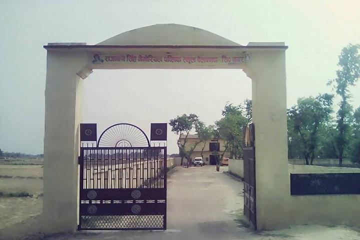 Raj Mani Singh Memorial Public School-Entrance