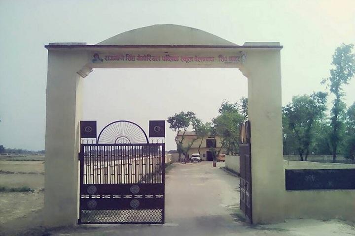 Raj Mani Singh Memorial Public School-Campus