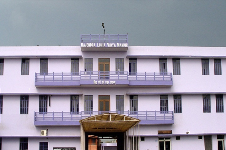 Rajendra Lohia Vidyamandir-Building
