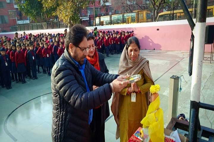 Ajit Karam Singh International Public School-Pooja