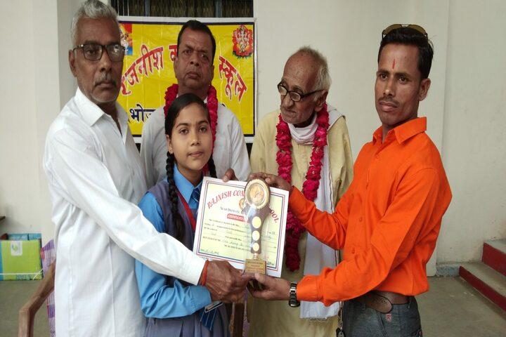 Rajnish Convent School-Awards