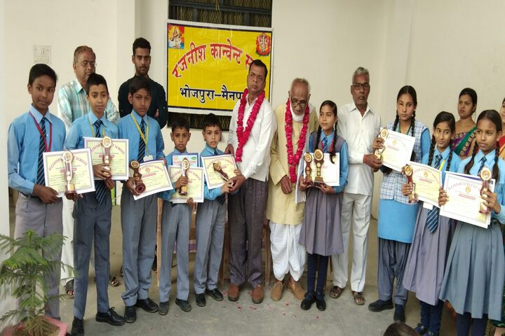 Rajnish Convent School-Awards2