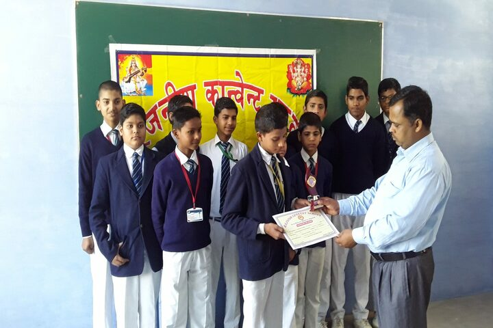 Rajnish Convent School-Certification