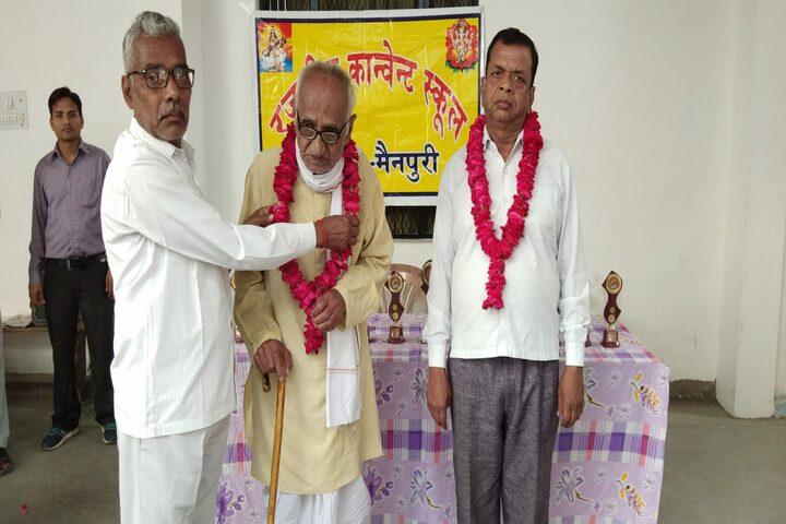 Rajnish Convent School-Felicitation