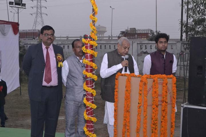 Ram Lakhan Bhatt International School-Speech