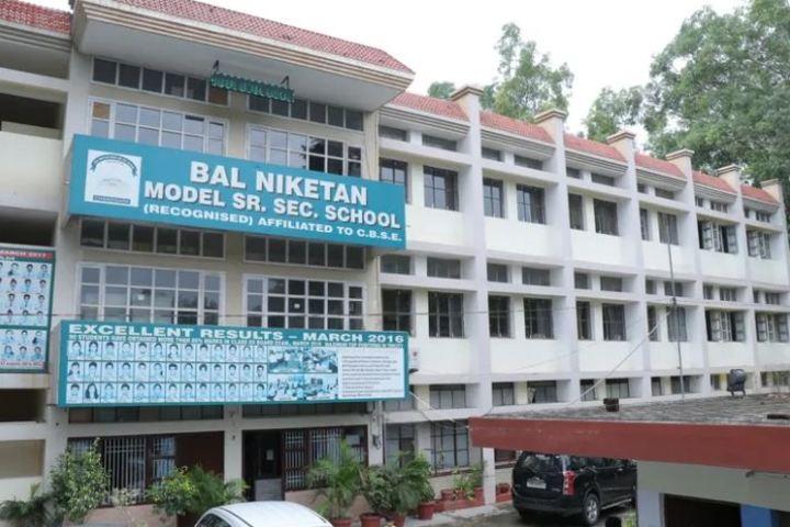Bal Niketan Model School-Campus