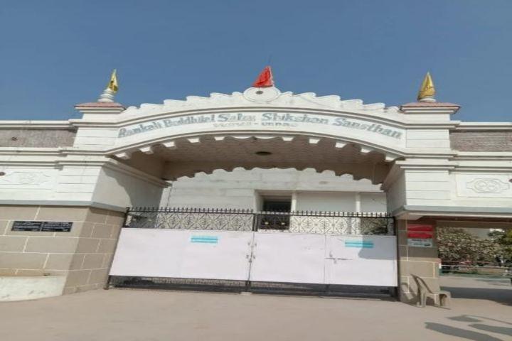 Ramkali Buddhilal Sahu Shikshan Sansthan-School Entrance