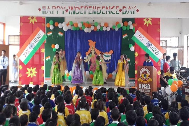 Rashtrakavi Maithili Sharan Gupt Public School-Event