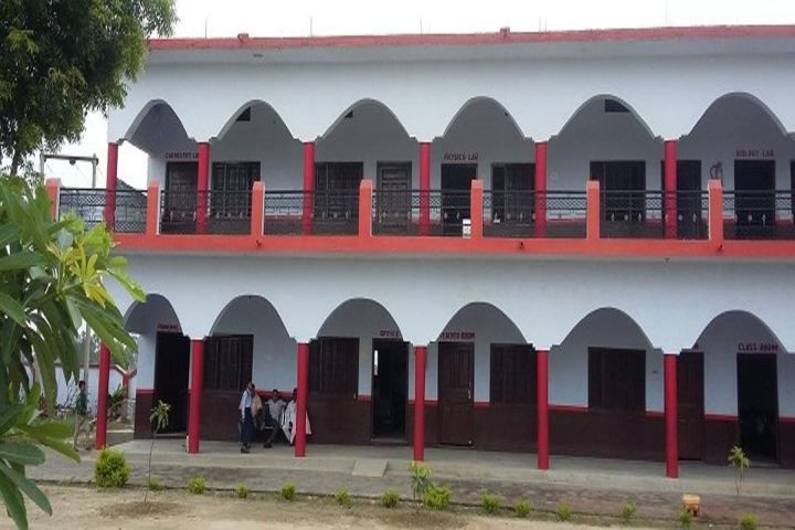 S B S College- School Building