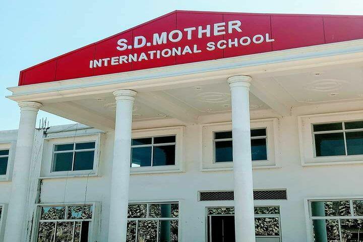 S D Mother International School- School building