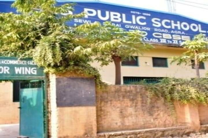 S S Public School-School Entrance