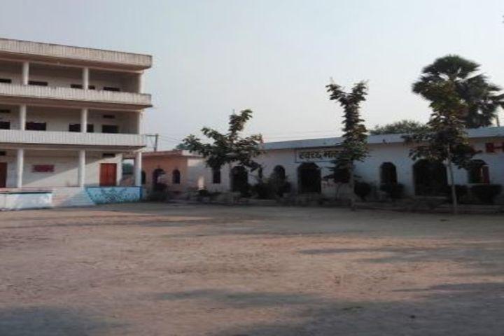 Sah Educational- Campus2