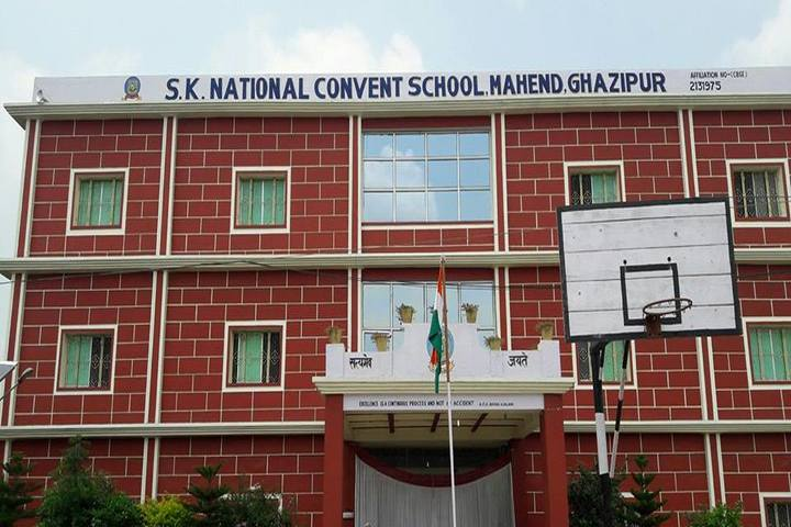 S K National Convent School-Campus View