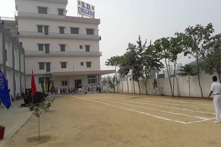 S D College-Playground